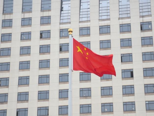 China 2017 1052