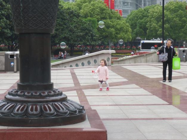 China 2017 1091