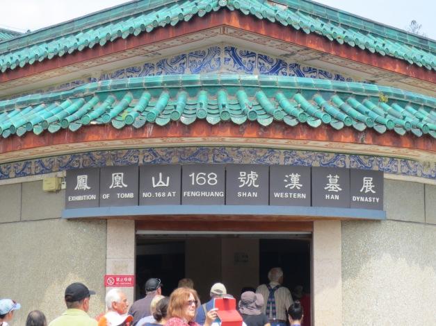 China 2017 614