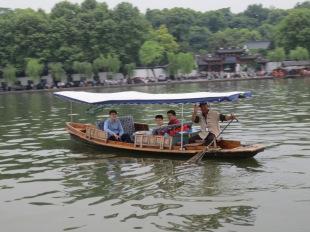 China 2017 701