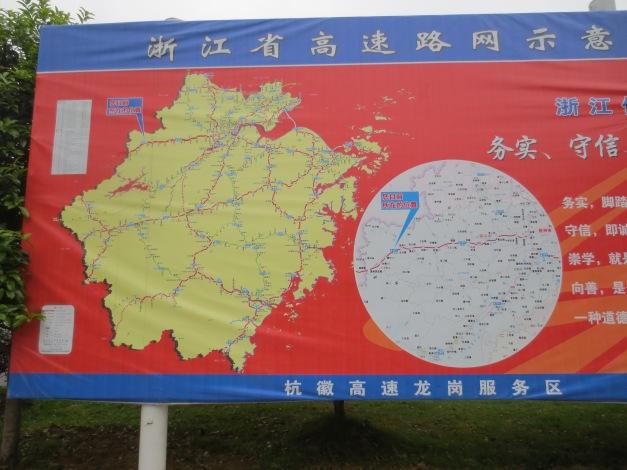 China 2017 754