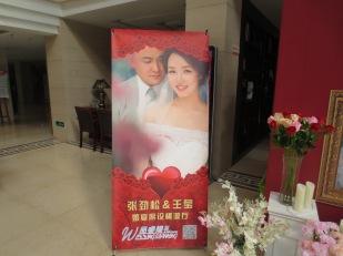 China 2017 904