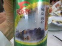 China 2017 914