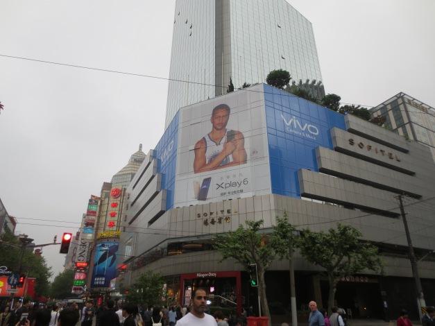 China 2017 958