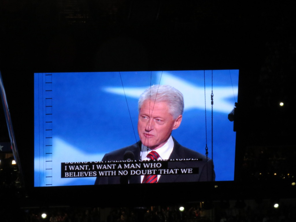 This image has an empty alt attribute; its file name is dnc-2012-036-1.jpg