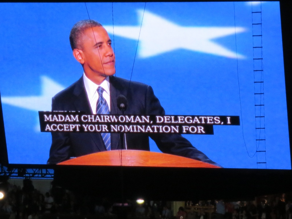 This image has an empty alt attribute; its file name is dnc-2012-036.jpg